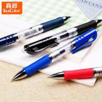 真彩A47按动中性笔学生考试按动水笔0.5mm黑色碳素笔办公文具签字笔简约医生处方笔墨蓝色