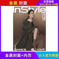 InStyle优家画报杂志2020年5月30日-6月6日第22&23期总第598&599期合刊 江疏影 期刊杂志