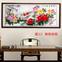 国画牡丹客厅风水装饰画挂画洛阳纯手绘花开富贵花鸟卧室带框