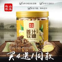 买4送1 姜汁软糖310g黑糖芝麻桂花老生姜糖手工大姨妈风味特产零食罐装