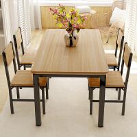 家用吃饭桌子小户型长方形快餐桌椅饭店小吃46人一桌四椅简约现代
