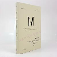 理想国译丛026日本之镜:日本文化中的英雄与恶人 /伊恩・布鲁玛 著聚焦于日本的流行文 日本文化研究