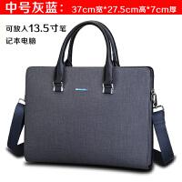 商务包精品男包出差男士手提包包横款公文包男式皮包电脑包横版包 中号蓝灰色 单包