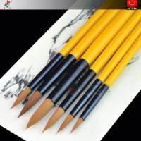 莫奈MOENT 尼龙毛圆头水彩画笔1328 丙烯 水粉勾线笔 6支套装画笔