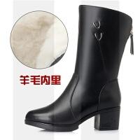 冬季真皮羊毛女靴大码中筒靴子女中粗跟高筒靴加绒棉靴牛皮长靴女SN1761