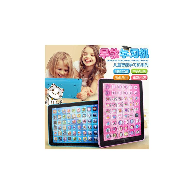 儿童早教玩具益智玩具智能点读iPad苹果早教机平板电脑点读学习机