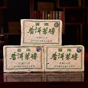 【两片一起拍】2005年澳门华联砖古树生茶普洱茶砖茶250克/片