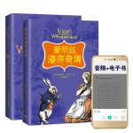 爱丽丝漫游奇境 英文版 中文版 中英文对照 英汉互译双语世界经典文学名著 全英文原版原著小说 爱丽丝漫游仙境 9-15