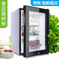 幼儿园食品留样柜饮料冷柜小冰箱小型家用商用冷藏保鲜展示柜带锁