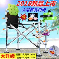 新款多孔钓椅多功能钓鱼椅便携垂钓椅折叠台钓椅钓鱼凳钓鱼用品 透明 套餐十四