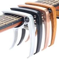尤克里里贝斯通用调音器乐器配件 变调夹民谣古典木吉他夹子