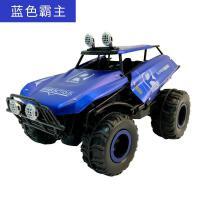 ?小狮子 遥控车玩具充电男孩无线遥控儿童玩具车男童玩具 遥控汽车? 官方标配