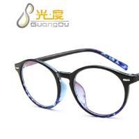 复古圆形眼镜框2284 时尚小清新眼镜架 大框眼镜装饰框架眼镜