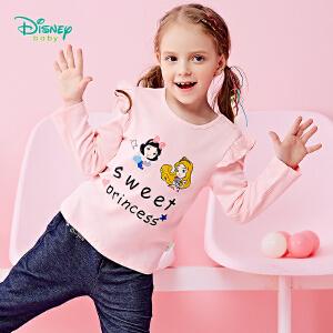 【3件4折】迪士尼Disney童装女童t恤春秋新品纯棉衣服宝宝肩开扣圆领拼接上衣休闲打底衫183S1047