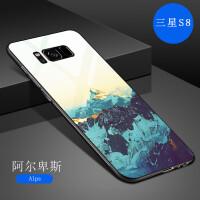 三星S8手机壳galaxyS8钢化玻璃手机保护套全包边软胶套外壳防摔防刮镜面个性时尚文艺创意网红抖音