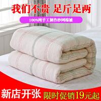 棉絮棉被学生宿舍单人床垫棉花被子春秋冬被双人加厚保暖被芯褥子