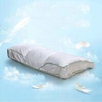 酒店枕芯 羽绒枕头枕芯记忆枕 颈椎枕 羽绒乳胶枕 白色/羽绒枕10cm
