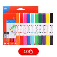 5色10色双头印章水彩笔套装幼儿园美术填色涂鸦笔可水洗