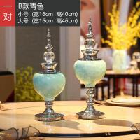 创意客厅玄关电视柜酒柜摆设欧式摆件家居装饰品工艺品桌面陶瓷