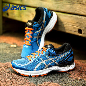 ASICS亚瑟士爱世克私慢跑鞋稳定支撑跑步鞋EXALT男鞋子T616N-3993