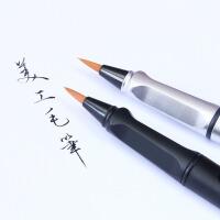 学生用新毛笔 钢笔式毛笔小楷书法 笔软头可加墨练字笔
