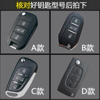 标致308钥匙套408 3008 2008 5008 4008真皮专用于标志汽车钥匙包