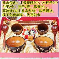 diy送朋友闺蜜实用创意碗筷新婚婚庆订婚贺结婚礼物摆件礼品 +喜娃娃摆件