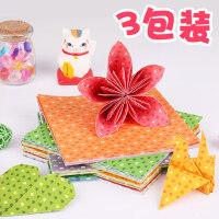 得力彩色手工纸儿童折纸材料制作印花多功能正方形彩纸幼儿园剪纸星空装饰小学生折星星折千纸鹤专用大张套装
