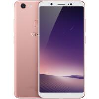 vivo Y79 全网通 4GB+64GB 全面屏 移动联通电信4G手机 双卡双待 Y79