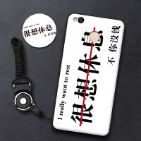 红米4X手机壳red mi4x外套X4个性hm4x软5.0寸MAE136男女x创意