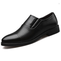 皮鞋男鞋套脚超大码2019新款商务正装皮鞋男士套脚鞋子一脚蹬百搭婚鞋工作鞋男8821GB