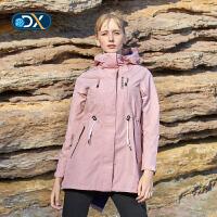 【到手价:299元】Discovery户外2019秋冬新品女式单层冲锋衣风衣DABH92681