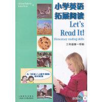 (3A)小学英语拓展阅读(含CD一张)