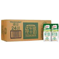 德亚全脂牛奶(澳洲甄选)250mlx24整箱