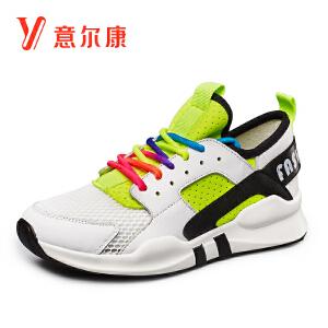 意尔康女鞋新款女士单鞋7461ZD29968W