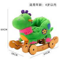 【支持礼品卡】木马 儿童摇马摇椅宝宝婴儿玩具实木音乐摇摇马 le5