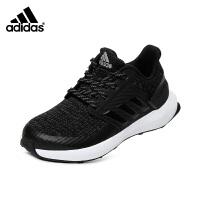 【秒杀价:259元】阿迪达斯adidas童鞋新款男童跑步鞋中大童儿童运动鞋户外休闲鞋透气耐磨篮球鞋 (5-15岁可选)