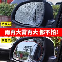 倒车镜防雨贴膜汽车后视镜防水膜贴膜反光镜防雨膜镜子防雨贴抖音