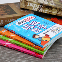 亏本 冲量!全30册 幼儿情商行为管理亲子绘本0-3岁从小养成好习惯图画书启蒙幼儿园图书小班情绪管理与性格培养婴儿早教