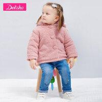 【3件3折到手价:89】笛莎女童宝宝螺丝绒棉衣2018冬季新款时尚保暖小女孩螺丝绒棉衣