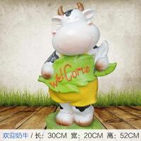 店铺橱窗卡通动物雕塑奶牛花园庭院幼儿园园林装饰品树脂摆件