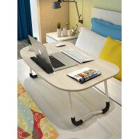 笔记本电脑做桌床上可折叠小桌子大学生宿舍懒人学习写字书桌简约o6l