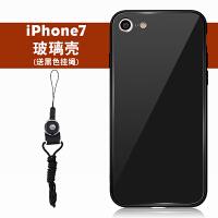 20190624194855560苹果7手机壳定制iPhone7p私人diy个性创意定做plus制作自己照片订制玻璃订