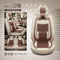 大众速腾朗逸宝来途观坐垫全包亚麻布专用座椅套四季通用汽车座套