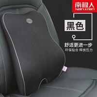20191116170801056汽车靠垫腰垫腰部支撑透气靠背座椅护腰靠头枕套装颈枕腰枕