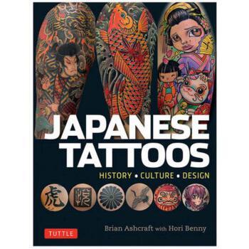 原版现货 JAPANESE TATTOOS 日本纹身画册 原版画册绘画图画本 画册本 手绘 画册印刷 画册古风 水彩画册 美术画册 涂鸦儿童 日本纹身书籍