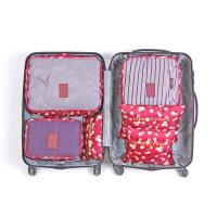 旅行收纳袋套装衣服衣物分装袋旅游行李箱内衣鞋子打包收纳整理包