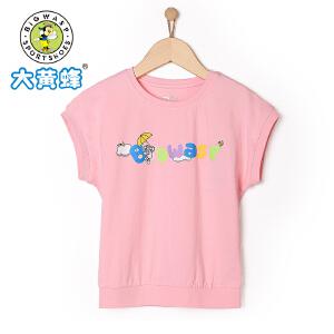 大黄蜂童装 女童短袖T恤夏季2018夏季新款宽松纯棉中小童卡通创意