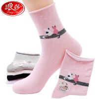 浪莎 5双袜子女纯棉中筒袜松口袜不勒脚女棉袜秋冬季卷口袜老人袜中厚