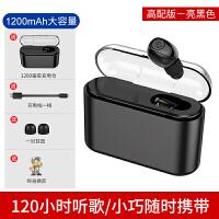 20190717174924282优品 蓝牙耳机迷你无线耳塞运动跑步车载通用 适用于vivo NEX/X21/X9s